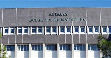 Bölge Adliye Mahkemesi, 20 Temmuz'da açılacak