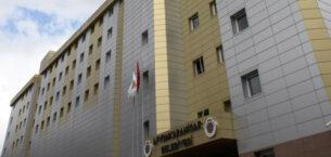 Afyon Belediyesi EDS  ve işletilme işini ihale edecek